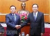 Vietnam - Laos : promotion de la coopération entre les Fronts