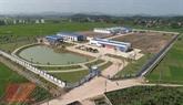 Une nouvelle usine de production d'eau potable à Bac Giang