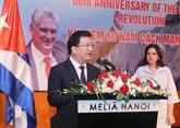 Le 60e anniversaire de la révolution du Cuba célébré par son ambassade à Hanoï