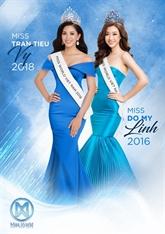 Bientôt le premier concours Miss World Vietnam à Dà Nang