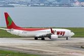 République de Corée - Vietnam: T'way Air ouvre la ligne Incheon - Nha Trang