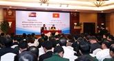 Conférence sur la coopération et le développement des provinces frontalières