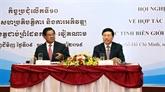 Communiqué commun de la conférence sur la coopération des provinces limitrophes