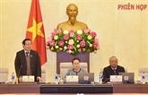 Clôture de la 30e session du Comité permanent de l'Assemblée nationale