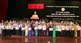 Hô Chi Minh-Ville: 96