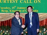 Le Vietnam et le Cambodge cultivent leurs relations parlementaires