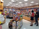 Ouverture de la librairie Pham Van Dông