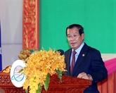 Ouverture de la 27e réunion annuelle du Forum parlementaire Asie-Pacifique