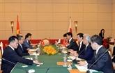 FPAP-27: renforcement de la coopération parlementaire entre le Japon et le Vietnam