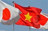 Le Japon, premier partenaire commercial du Vietnam au sein du CPTPP