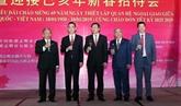 Banquet en l'honneur du 69e anniversaire des relations diplomatiques Vietnam - Chine