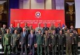 Célébration des 70 ans de la fondation de l'Armée populaire du Laos