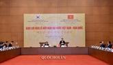 Échange entre des députés d'amitié vietnamiens et sud-coréens