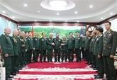 Reconnaissance du Laos envers les anciens soldats vietnamiens