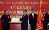 Le vice-Premier ministre Vuong Dinh Huê à une réunion de l'Union des coopératives