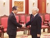 Le secrétaire général du Parti communiste et président du Vietnam, Nguyên Phu Trong, reçoit l'ambassadeur chinois