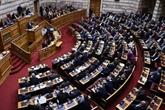 Nom de la Macédoine: le Parlement grec vote vendredi 25 janvier