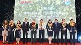 Les 27 marques commerciales vietnamiennes les plus populaires en 2019 primées