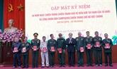 Les relations diplomatiques Vietnam - Cambodge, un bien inestimable des deux peuples