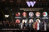 WeChoice Awards : des gens qui contribuent à la société à l'honneur
