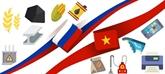 Le Vietnam est un