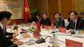 Vietnam - Chine : entretien entre les ministres de l'Agriculture