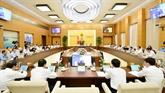 Le Comité permanent de l'Assemblée nationale ouvre sa 38e session