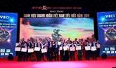 Cent entrepreneurs exemplaires du Vietnam à l'honneur