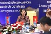 Activités de la vice-Première ministre cambodgienne Men Sam An au Vietnam