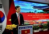 Hô Chi Minh-Ville : célébration de l'anniversaire de la fondation de la République de Corée