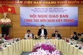 Valoriser le rôle de passerelle de la coopération Vietnam - Chine en tous domaines