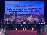 Hai Duong : inauguration de la plate-forme de services pour les administrations locales