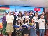 Célébration de la Fête nationale allemande à Hô Chi Minh-Ville