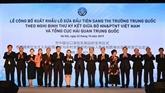 Le Vietnam exporte son premier lot de produits laitiers en Chine