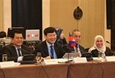 La 14e Conférence des directeurs et recteurs des écoles de formation en diplomatie ASEAN+3