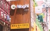 Alaghi, la cuisine vietnamienne pour les gourmets sud-coréens