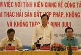 Pêche INN : un vice-Premier ministre travaille avec Kiên Giang