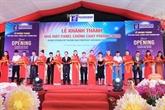 Inauguration d'une usine de panneaux ignifuges de 10 millions d'USD à Hô Chi Minh-Ville