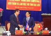Une délégation cambodgienne en visite dans la province de Bac Liêu