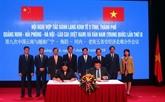 La conférence de coopération du Couloir économique Vietnam - Chine