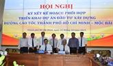 Plus de 459 millions d'USD pour l'autoroute Hô Chi Minh-Ville - Môc Bài