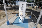 L'Indonésie investit grandement dans l'installation de bornes de recharge pour véhicules électriques