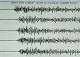Séisme de magnitude 6,6 dans le Sud des Philippines, des blessés