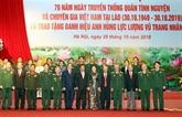 La 70e Journée des soldats volontaires et experts vietnamiens au Laos