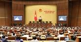L'Assemblée nationale se penche sur les performances socio-économiques