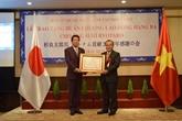 L'ancien ambassadeur spécial Vietnam - Japon à l'honneur