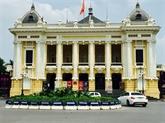 Hanoï désignée Ville créative de l'UNESCO