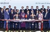 Cambodge : les journaux apprécient la dernière visite du PM au Vietnam