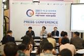 Bientôt le Festival culturel et gastronomique Vietnam - R. de Corée 2019 à Hanoï