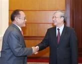 Promotion des relations d'amitié et de coopération Vietnam - Cambodge